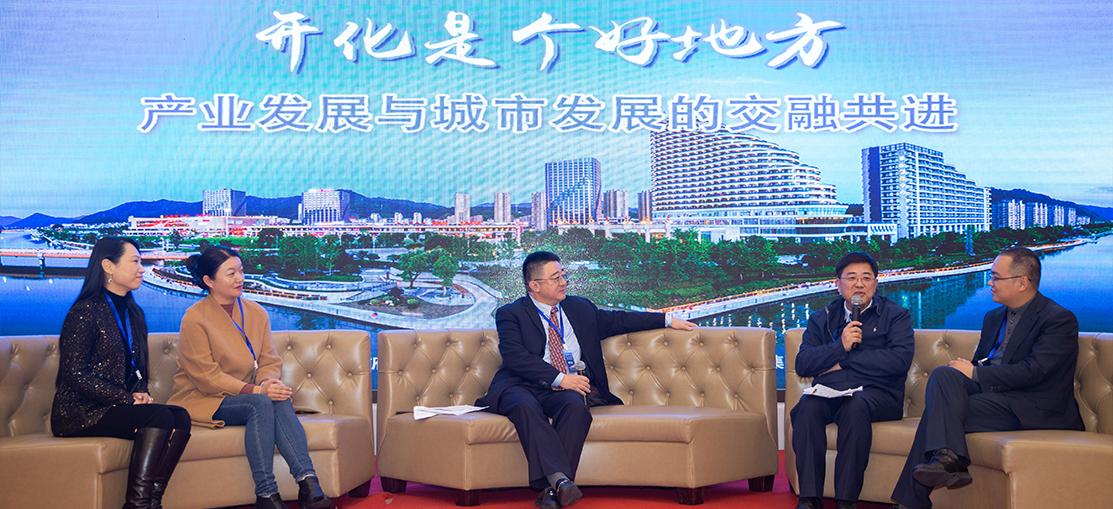 航加和国泰租赁签订战略合作协议